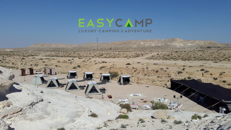 http://easycamp.co.il/wp-content/uploads/20160331_155532-Medium.jpg